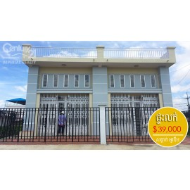 Flat For Sale (P-000419)