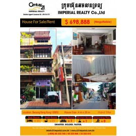 House for Sale / Rent