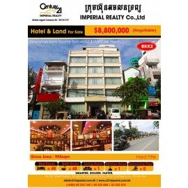 Hotel & Land for Sale