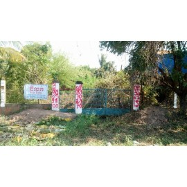 Land for Sale $320/m² ( Urgent )