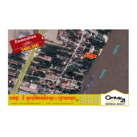 Land For Sale $480,000 (P-000498)