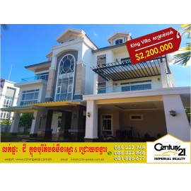 King Villa For sale (P-000506)