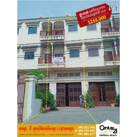 House For Sale (P-000519)