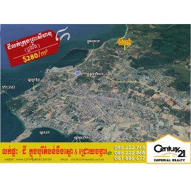 Land For Sale (P-000515) Sihanouk Ville